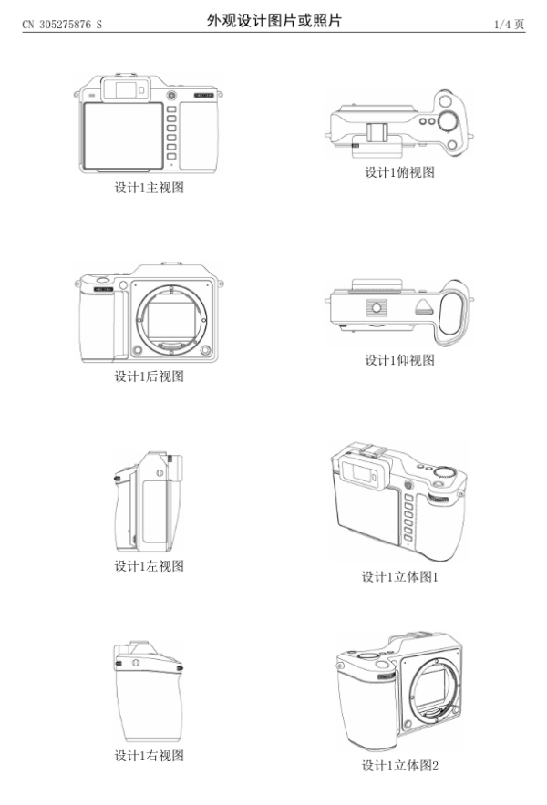 Camera designs depicted in DJI's Patent application for a mirrorless camera