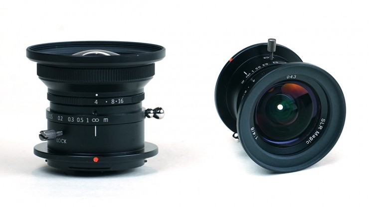 SLR Magic 8mm f/4 Micro Four Third Wide Angle Lens