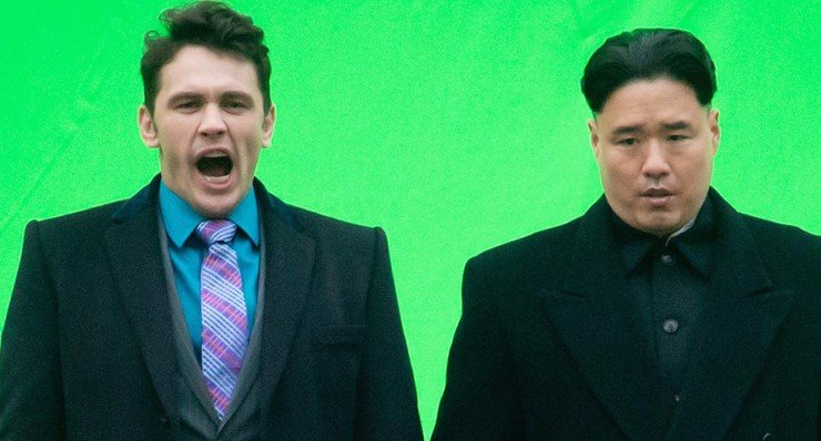 The Interview Sony Digital Distribution