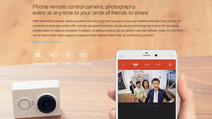 Yi Action Camera Mobile