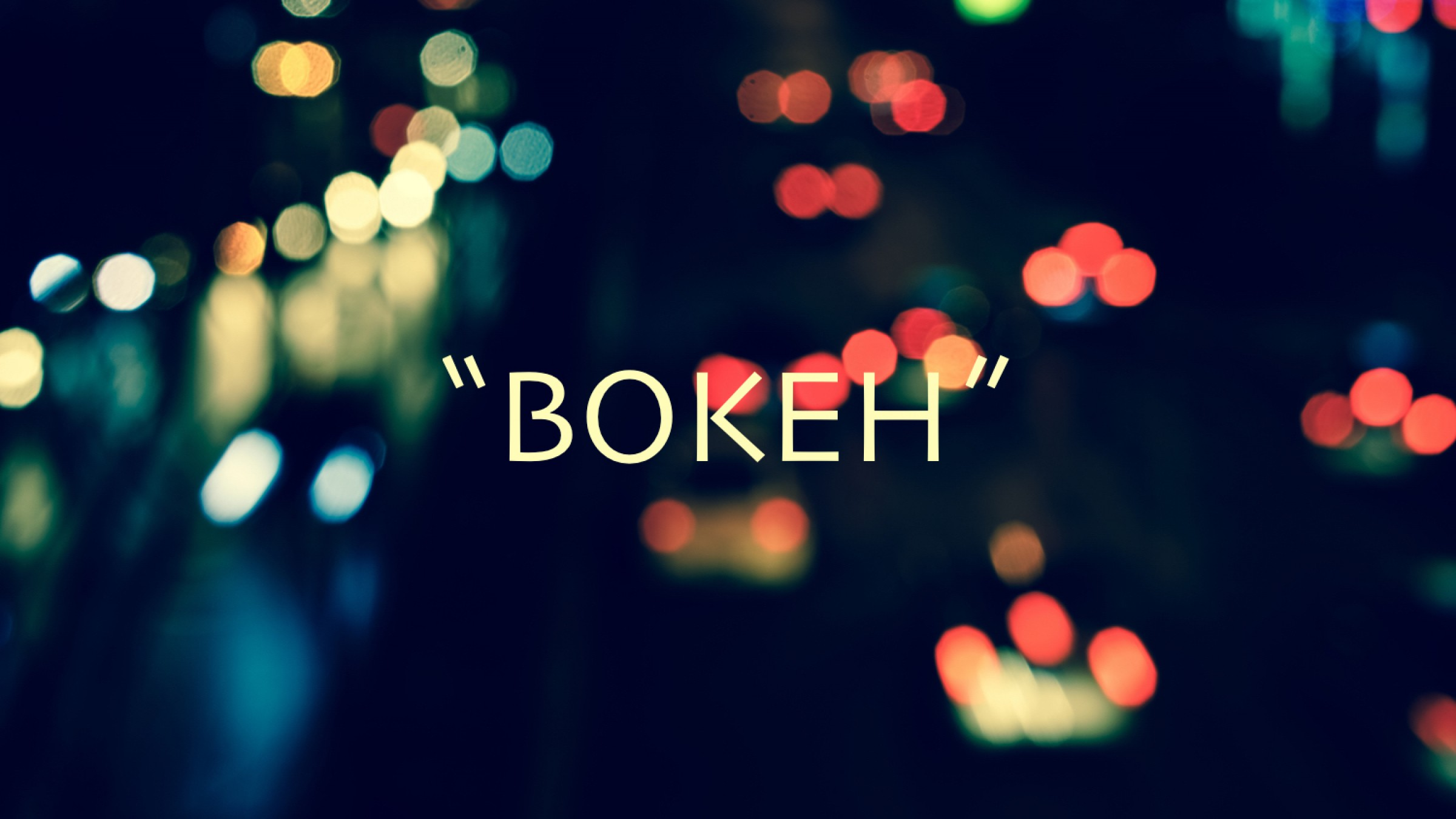 Seriously...What's the Correct Pronunciation of 'Bokeh?'