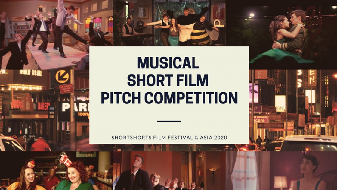 Win 300K Yen and Enter the Musical Short Film Pitch Competition