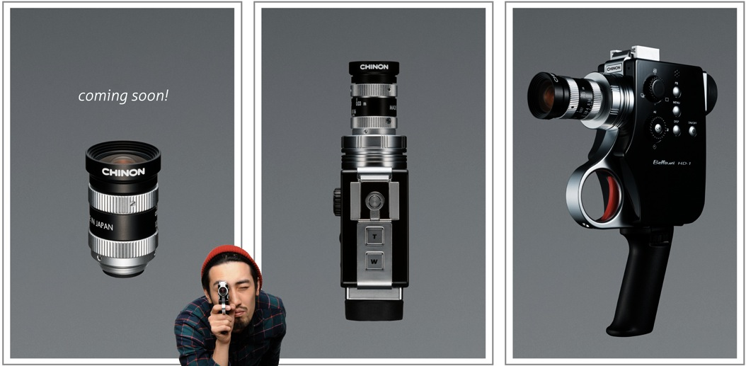 new super 8mm style digital camera with interchangeable lenses is